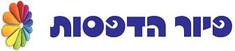 פיור הדפסות Logo